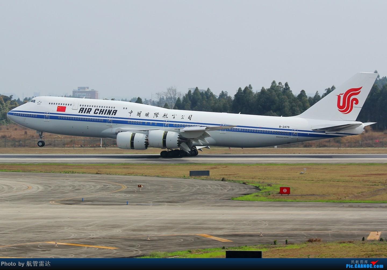 Re:[原创]CTU我又来了 BOEING 747-8I B-2479 中国成都双流国际机场