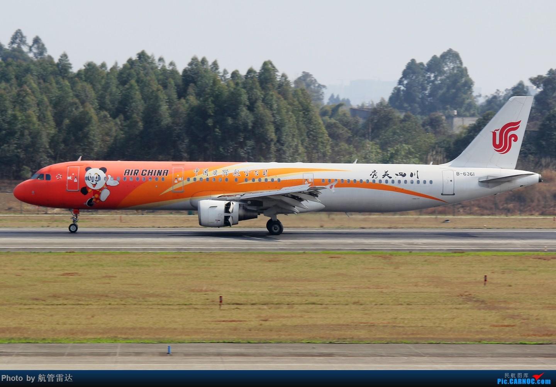 Re:[原创]CTU我又来了 AIRBUS A321-200 B-6361 中国成都双流国际机场