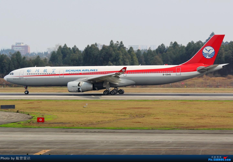 Re:[原创]CTU我又来了 AIRBUS A330-300 B-5945 中国成都双流国际机场