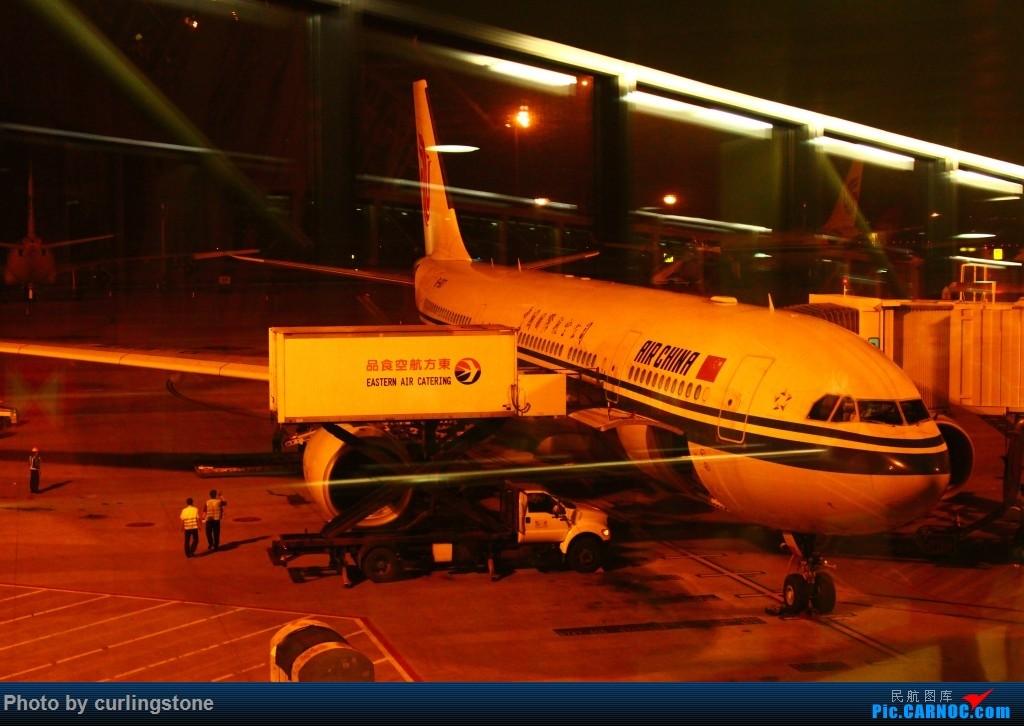 Re:[原创]【长春飞友会】最初的和最后的任性——人生难道不是 不缺憾 便也不美丽的么 AIRBUS A330-200 B-6117 中国上海浦东国际机场