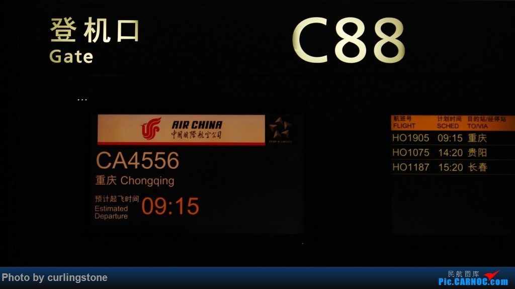 Re:[原创]【长春飞友会】最初的和最后的任性——人生难道不是 不缺憾 便也不美丽的么 BOEING 767-300ER   中国上海浦东国际机场