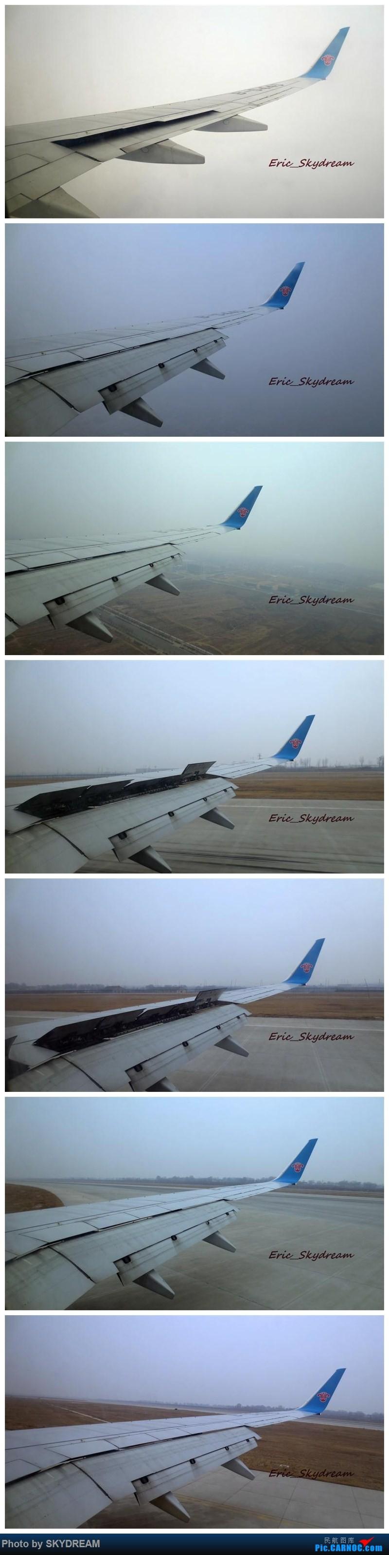 Re:[原创]<Eric's Journal> 01 飞雪 伙伴 御风长安之旅 BOEING 737-800 B-5445
