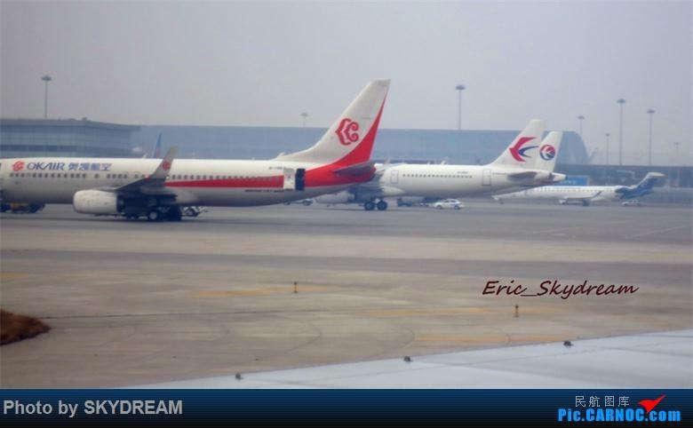 Re:[原创]<Eric's Journal> 01 飞雪 伙伴 御风长安之旅 737-800