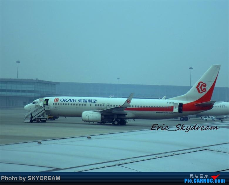 Re:[原创]<Eric's Journal> 01 飞雪 伙伴 御风长安之旅 BOEING 737-800 B-1963