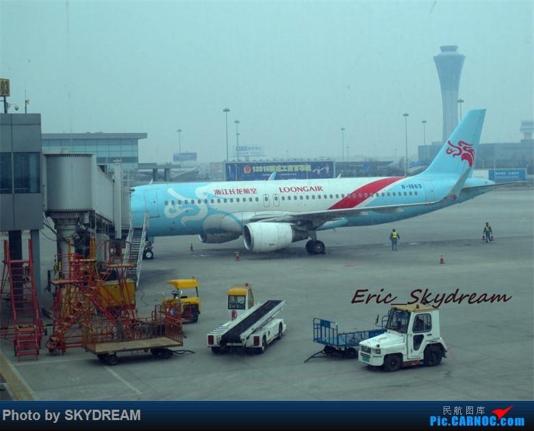 Re:[原创]<Eric's Journal> 01 飞雪 伙伴 御风长安之旅 AIRBUS A320-200 B-1869