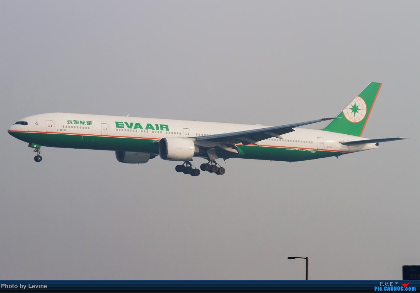 ◇ ■ ◇ ■ ◇ ■难得去一次香港却遇到大烂天◇ ■ ◇ ■ ◇ ■ BOEING 777-300 B-16702 中国香港赤鱲角国际机场