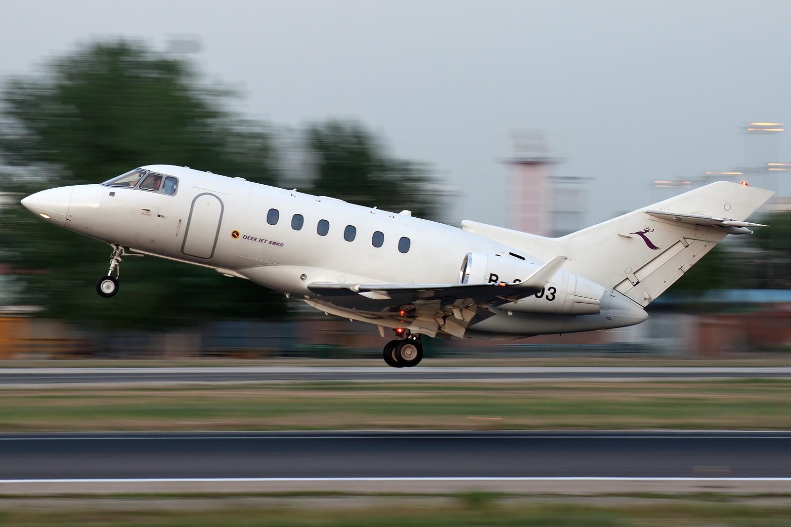 [原创][一图党] 首都航空 B-3903 Hawker 900XP HAWKER 900XP B-3903 中国北京首都国际机场