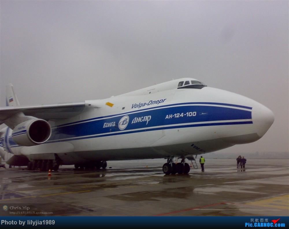 Re:2010 CTU AN-124-100 ANTONOV AN-124 RA-82079 中国成都双流国际机场