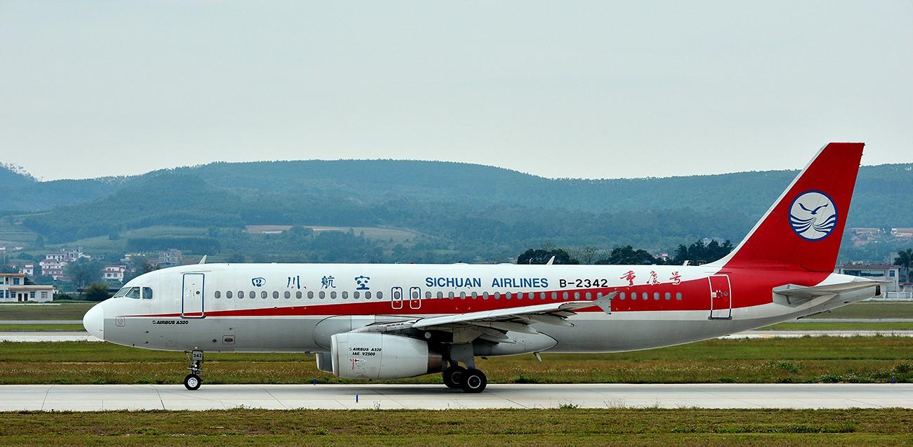 [原创]【南宁飞友会】——3.1号NNG拍飞活动 AIRBUS A320-200 B-2342 中国南宁吴圩国际机场