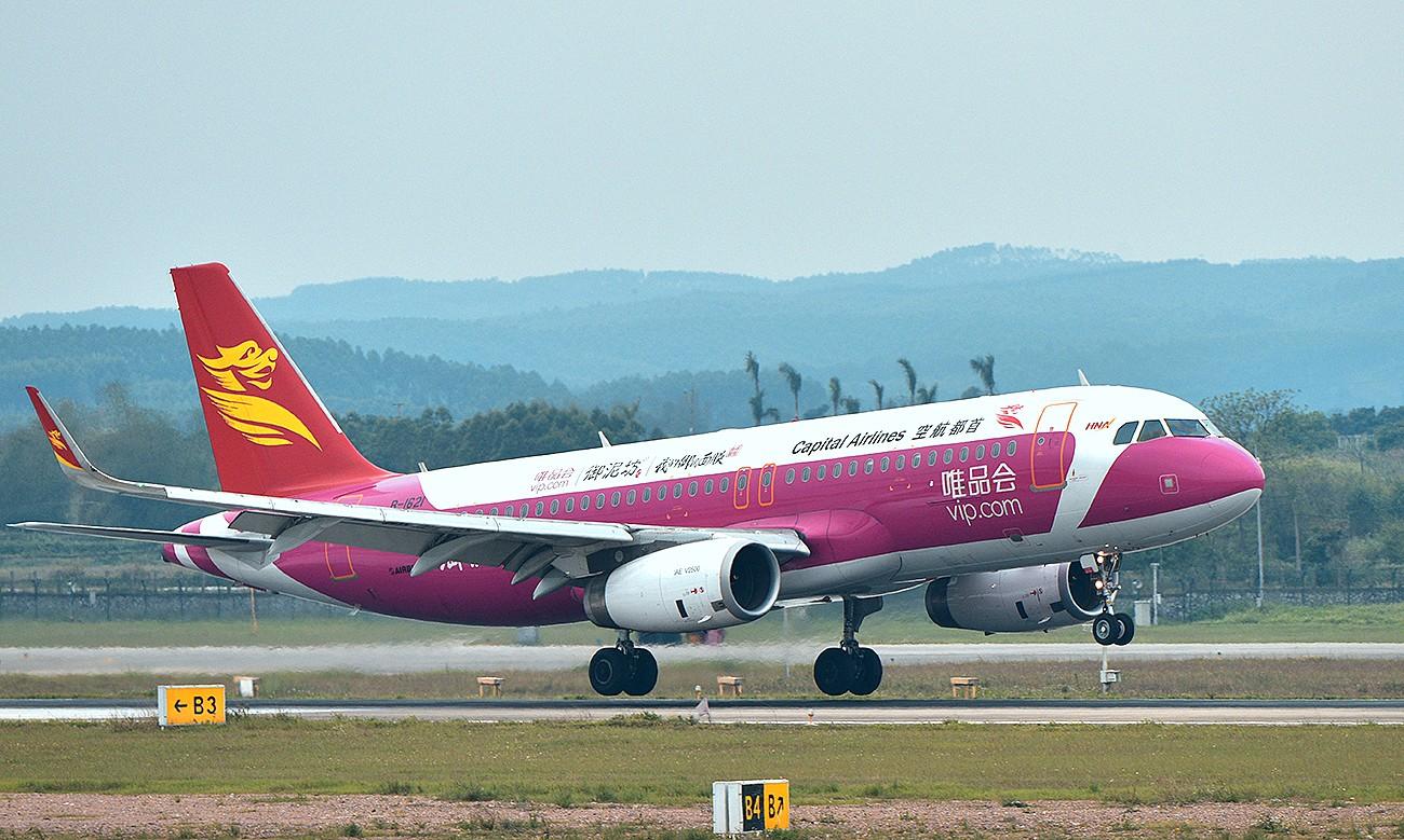 Re:[原创]【南宁飞友会】——3.1号NNG拍飞活动 AIRBUS A320-200 B-1621 中国南宁吴圩国际机场