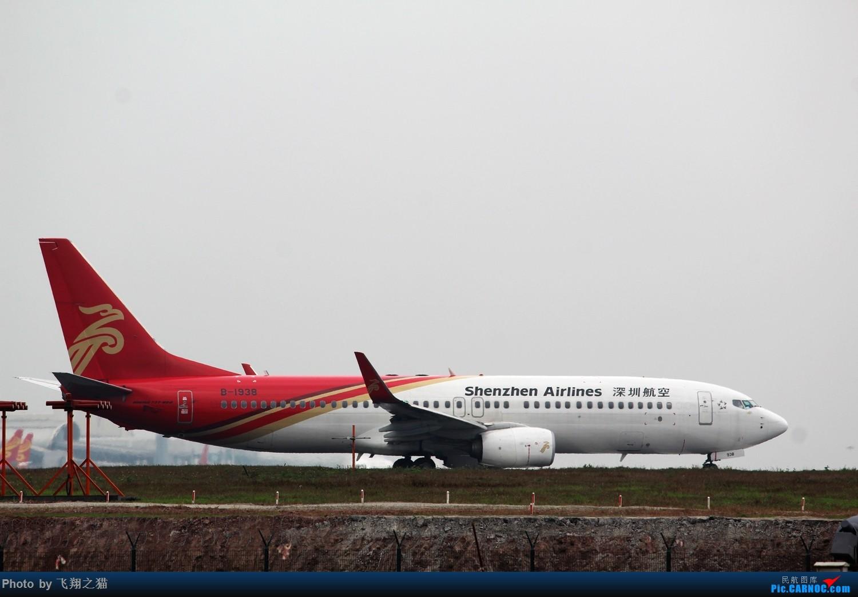Re:[原创]2015CKG春运最后的疯狂 BOEING 737-800 B-1938 重庆江北国际机场