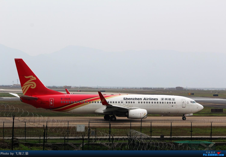 Re:[原创]2015CKG春运最后的疯狂 BOEING 737-800 B-1939 重庆江北国际机场