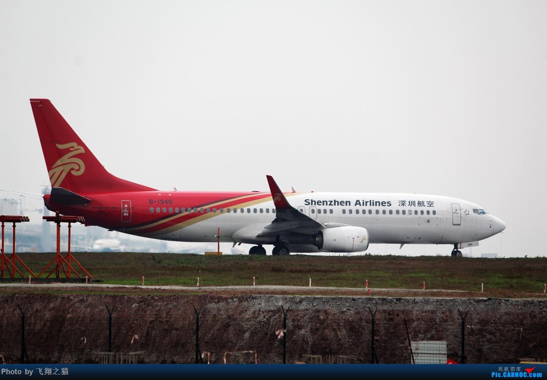 Re:[原创]2015CKG春运最后的疯狂 BOEING 737-800 B-1940 重庆江北国际机场