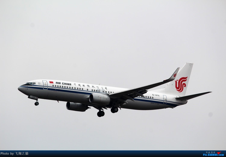 Re:[原创]2015CKG春运最后的疯狂 BOEING 737-800 B-1976 重庆江北国际机场