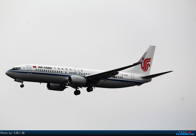 Re:[原创]2015CKG春运最后的疯狂 BOEING 737-800 B-1768 重庆江北国际机场
