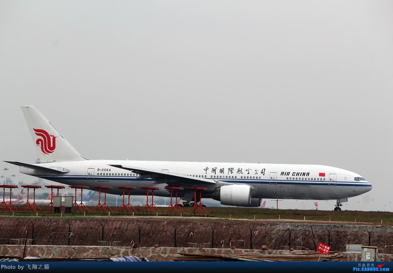 Re:[原创]2015CKG春运最后的疯狂 BOEING 777-200 B-2064 重庆江北国际机场