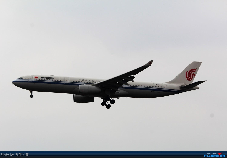 Re:[原创]2015CKG春运最后的疯狂 AIRBUS A330-300 B-5957 重庆江北国际机场