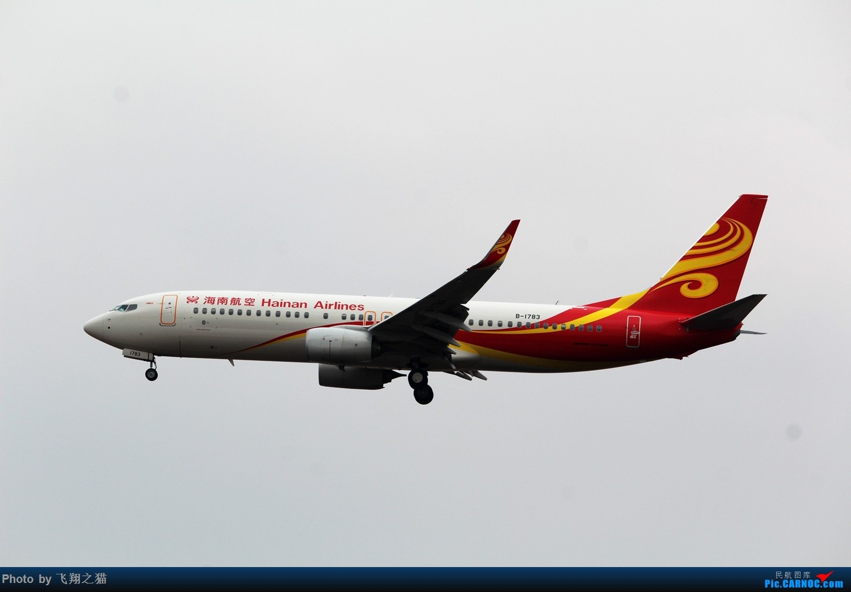 Re:[原创]2015CKG春运最后的疯狂 BOEING 737-800 B-1783 重庆江北国际机场