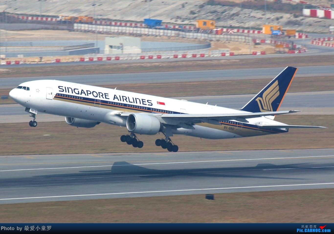 Re:[原创]2015年1月25日香港沙螺湾烂天拍机第二集——波音777 BOEING 777-200ER 9V-SRO