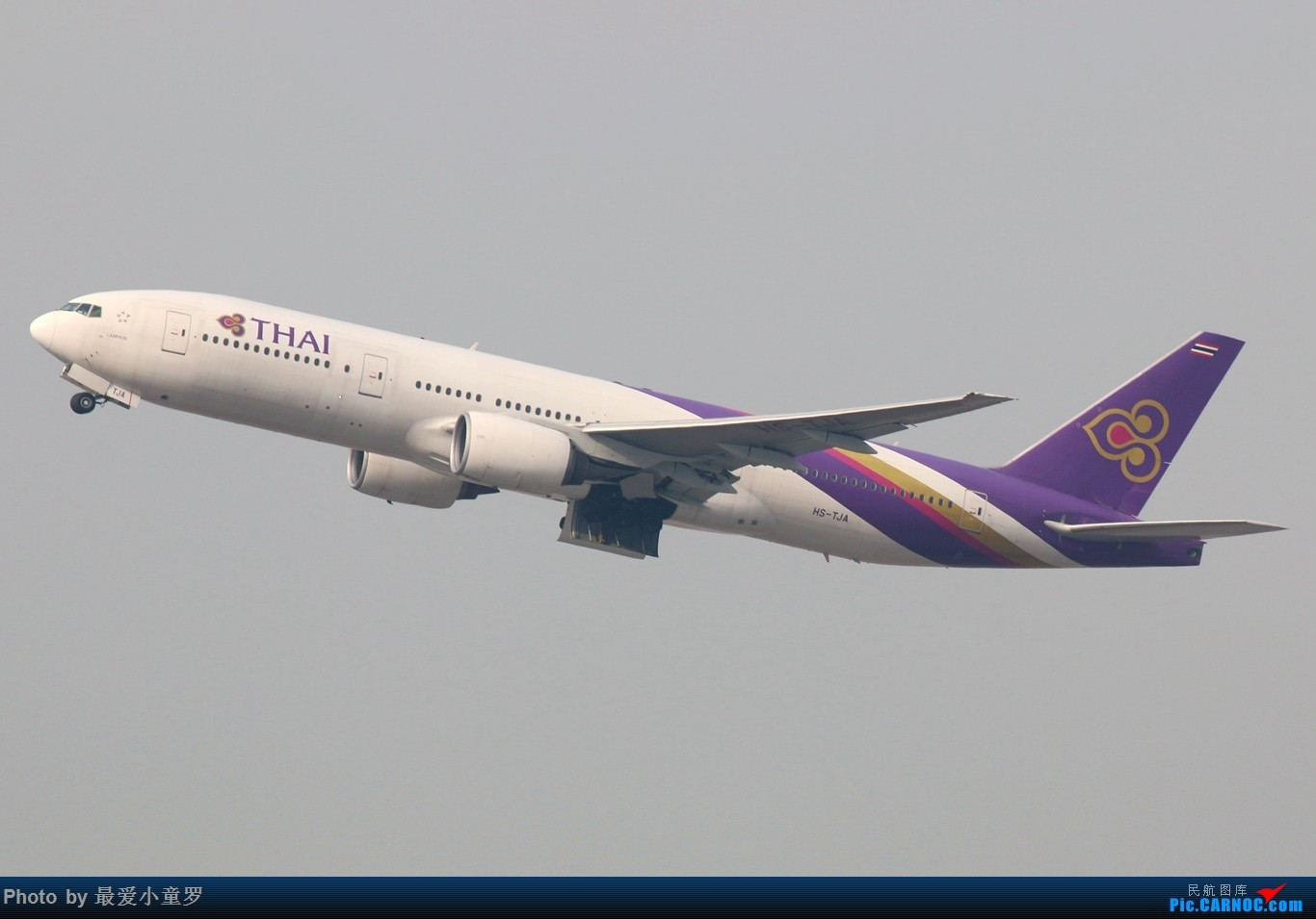 Re:[原创]2015年1月25日香港沙螺湾烂天拍机第二集——波音777 BOEING 777-200 HS-TJA