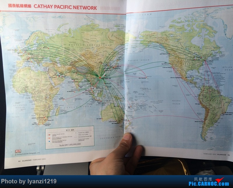 Re:[原创]春节假期 CTU-HKG-ICN AIRBUS A320-200 B-HSM 中国成都双流国际机场