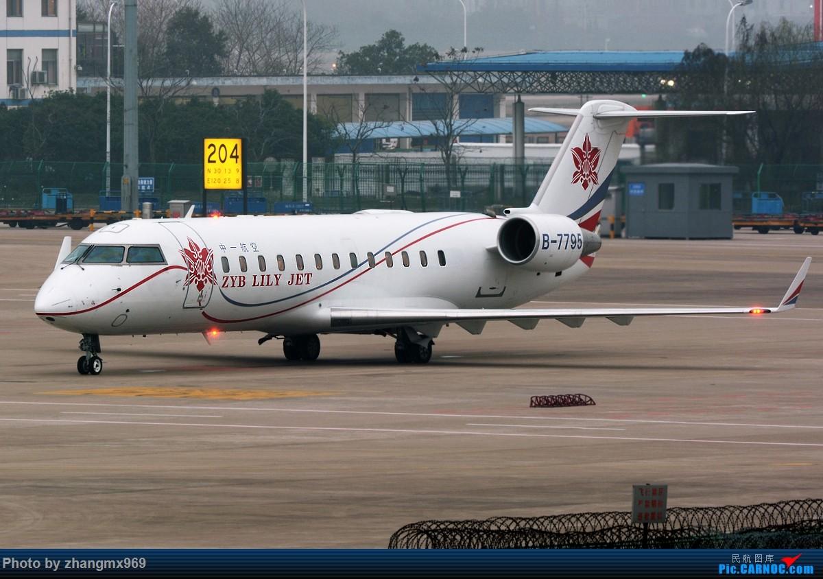 [原创]一张图: 中一航空挑战者850,B-7795 BOMBARDIER CL850 B-7795 中国杭州萧山国际机场