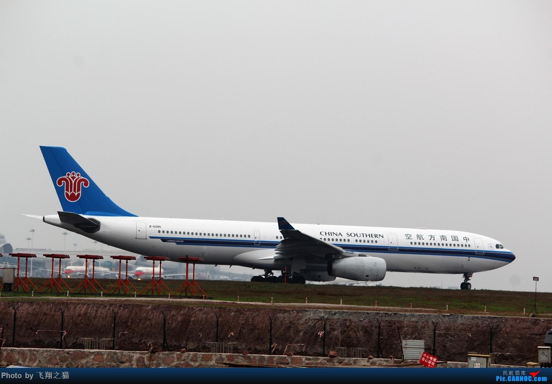 Re:[原创]2015CKG春运最后的疯狂 AIRBUS A330-300 B-6086 重庆江北国际机场