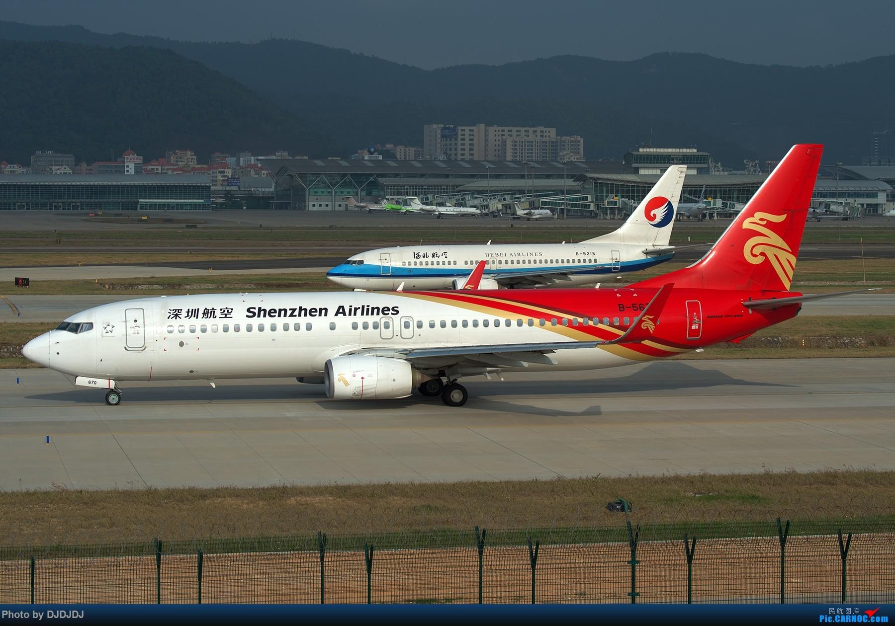 Re:[原创]【BLDDQ】超车 BOEING 737-800 B-5670 中国深圳宝安国际机场