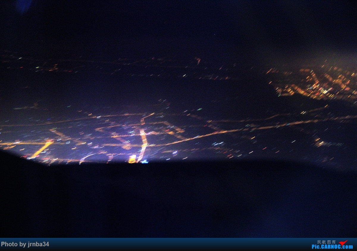 Re:[原创]【杭州飞友会】小King游记(103)中国南方航空 CZ6666 A320-200 哈尔滨HRB-杭州HGH 边境游,长途奔袭神奇的延边朝鲜族自治州(下)!