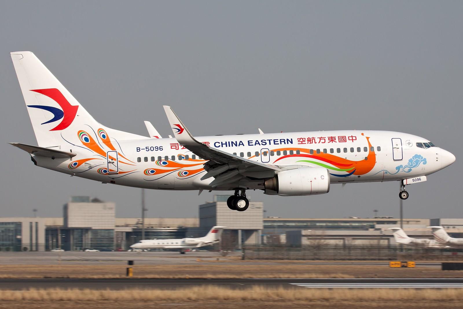 [原创]中国东方航空 B-5096 B737-700WL BOEING 737-700 B-5096 中国北京首都国际机场
