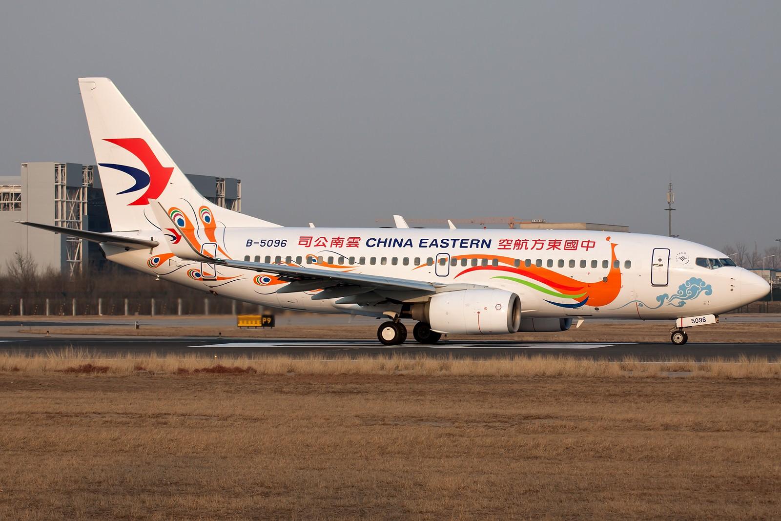 Re:[原创]中国东方航空 B-5096 B737-700WL BOEING 737-700 B-5096 中国北京首都国际机场