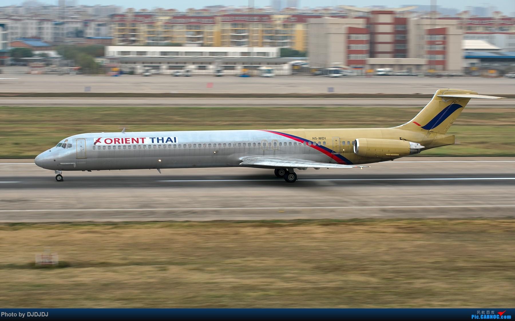 [原创]【BLDDQ】珍藏的小动感 MD-90 HS-MDI 中国昆明长水国际机场机场