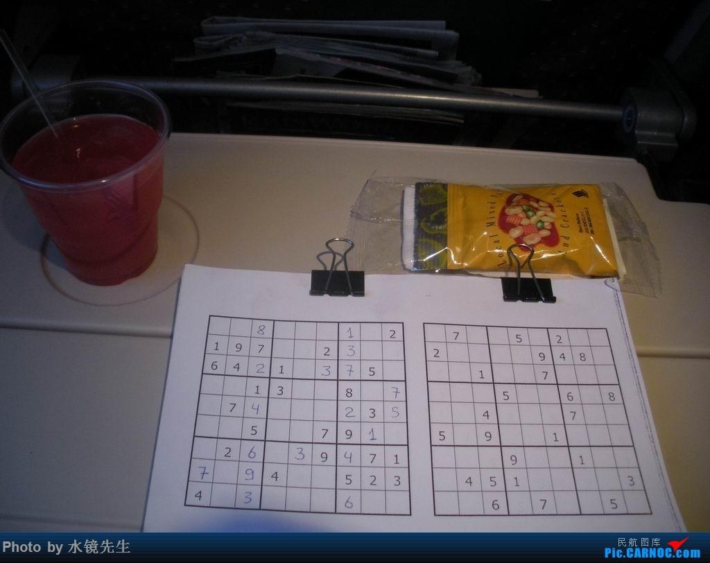 Re:[原创]水镜先生新版游记[2011年04月][第050集01部]新航飞机餐:文化多样性