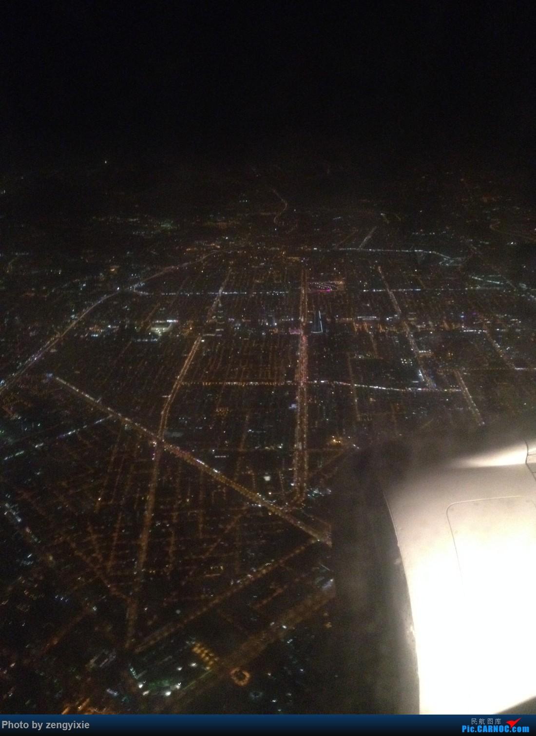 Dz走天下 2015大年埃及游返程沙特航空 埃及沙姆沙伊赫SSH 沙特利雅得RUH 广州CAN, 全程沙特航空