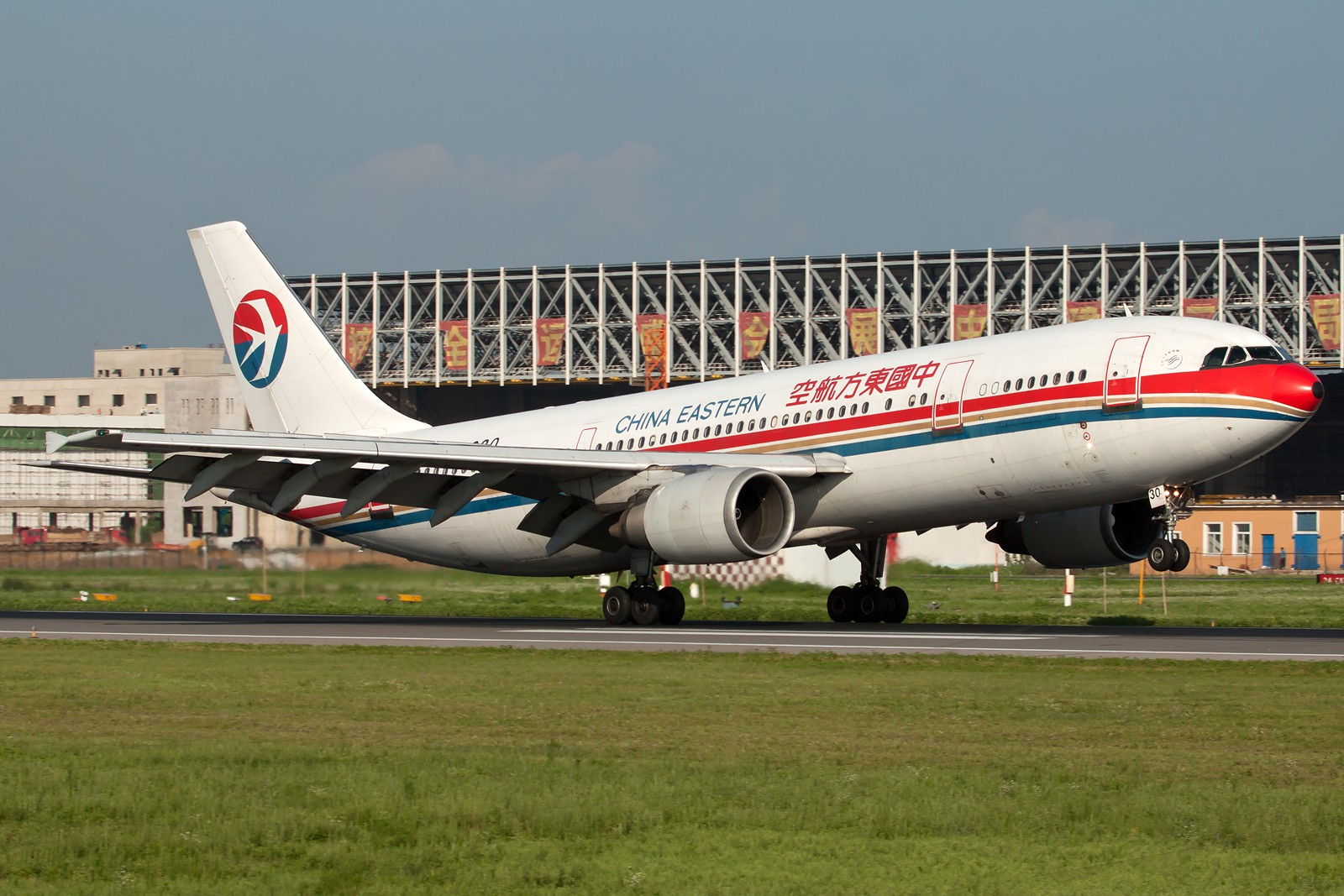 Re:[原创]SHE一组 AIRBUS A300B4-600 B-2330 中国沈阳桃仙国际机场