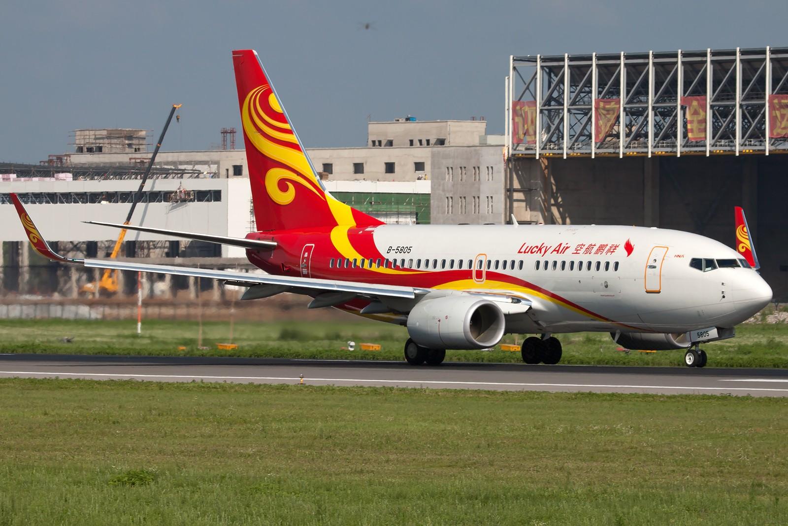Re:[原创]SHE一组 BOEING 737-700 B-5805 中国沈阳桃仙国际机场