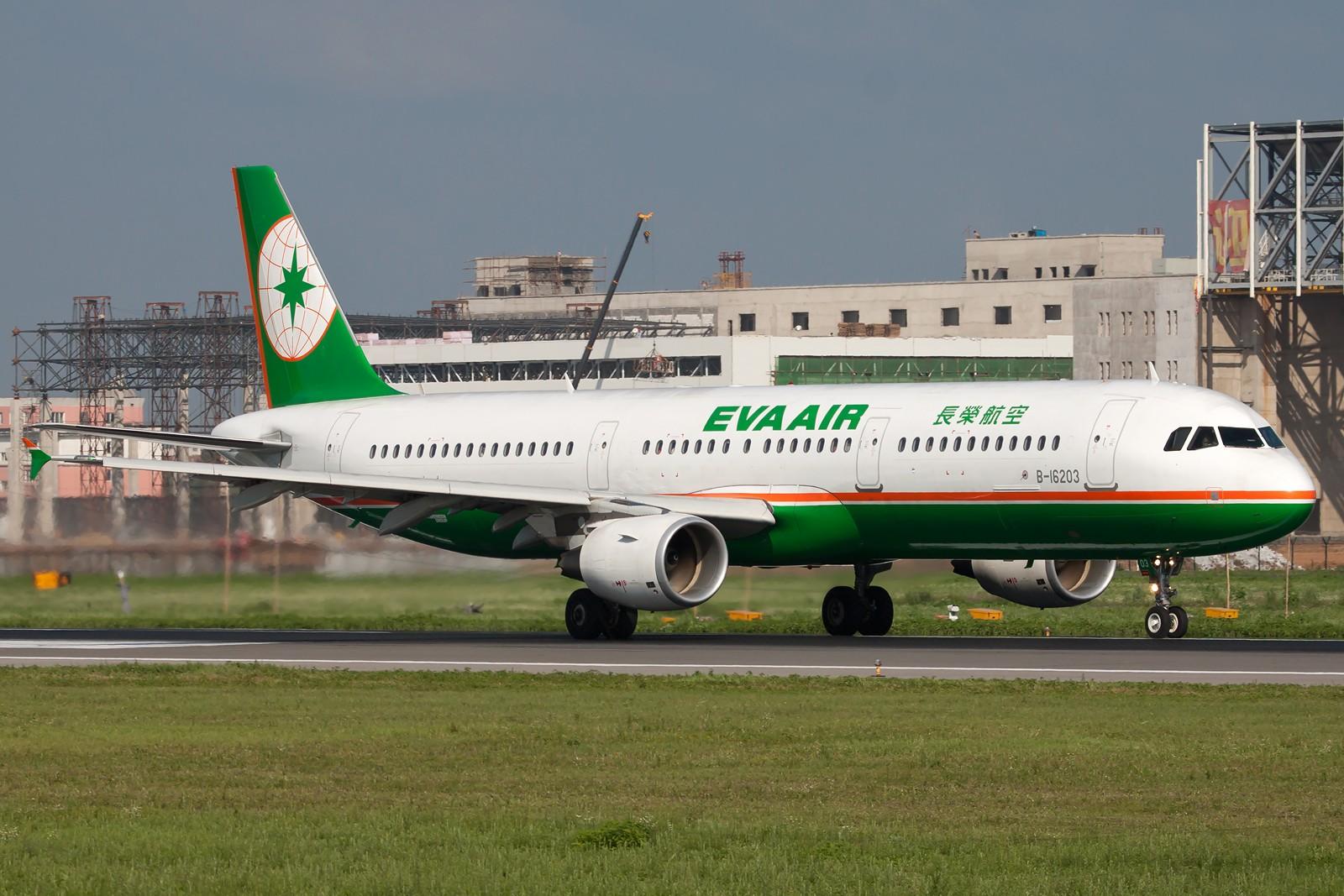 Re:[原创]SHE一组 AIRBUS A321-200 B-16203 中国沈阳桃仙国际机场