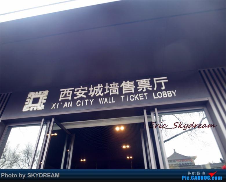 Re:[原创]<Eric's Journal> 01 飞雪 伙伴 御风长安之旅(新人首篇游记,请多指点)