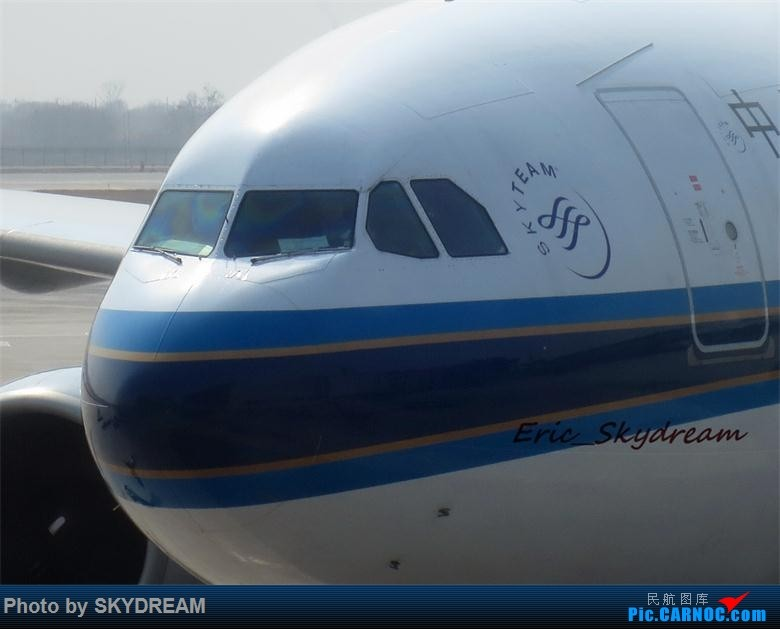 Re:[原创]<Eric's Journal> 01 飞雪 伙伴 御风长安之旅(新人首篇游记,请多指点) AIRBUS A330-200 B-6548
