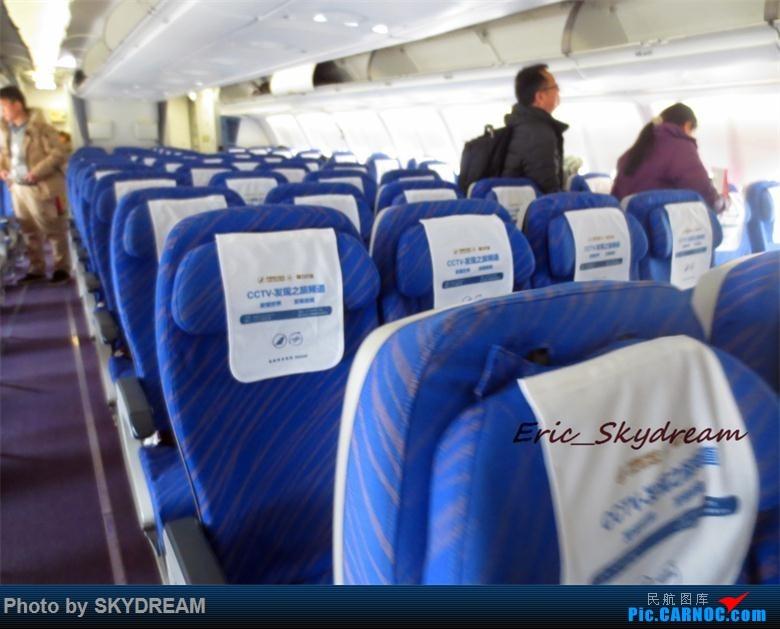 Re:[原创]<Eric's Journal> 01 飞雪 伙伴 御风长安之旅(新人首篇游记,请多指点) AIRBUS A330-200 B-6548 中国西安咸阳国际机场