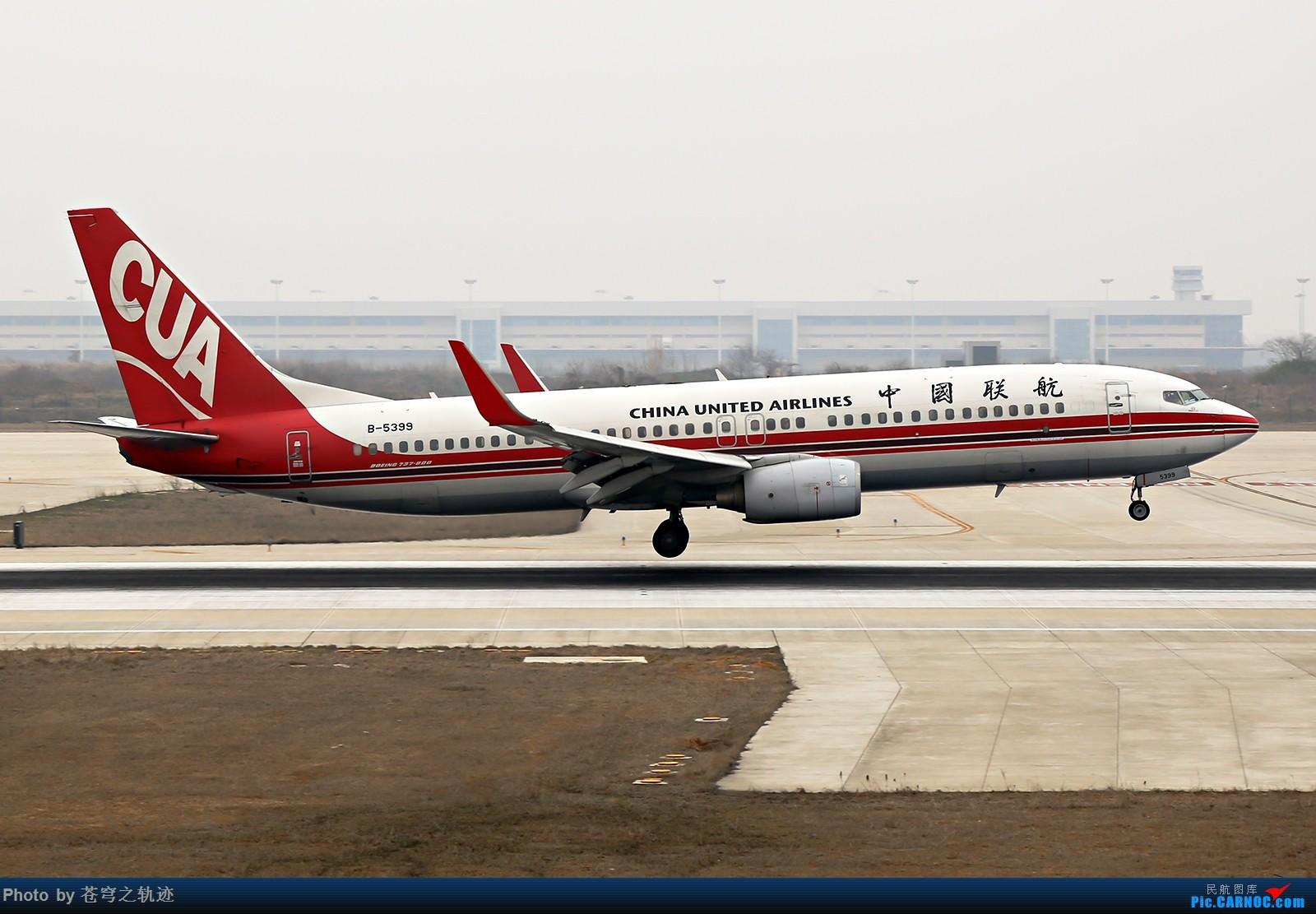 Re:[原创]NKG天阴 还是744和一帮AB小飞机们... BOEING 737-800 B-5399 中国南京禄口国际机场