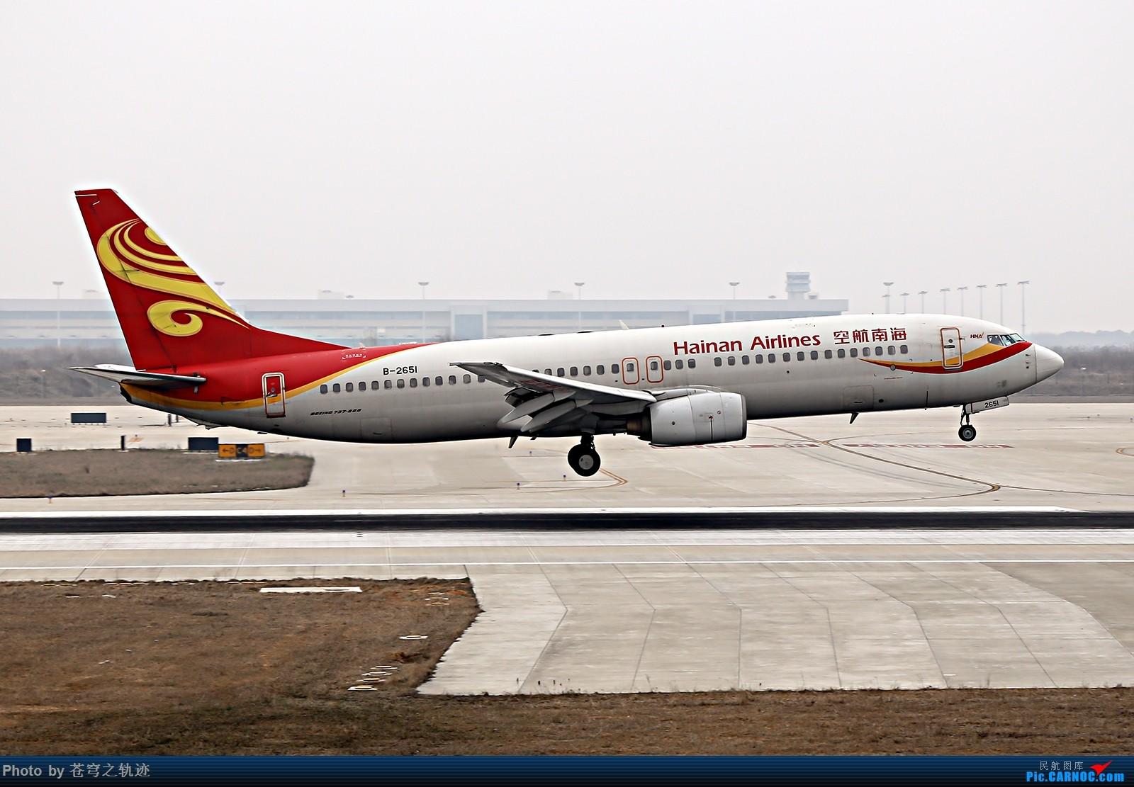 Re:[原创]NKG天阴 还是744和一帮AB小飞机们... BOEING 737-800 B-2651 中国南京禄口国际机场