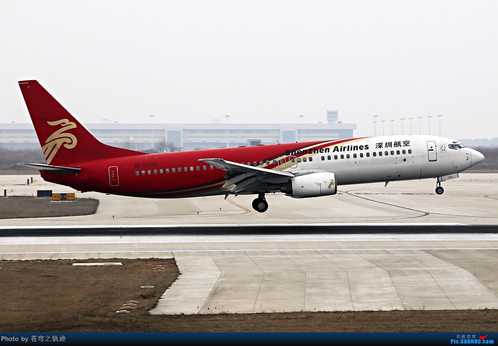 Re:[原创]NKG天阴 还是744和一帮AB小飞机们... BOEING 737-800 B-5050 中国南京禄口国际机场