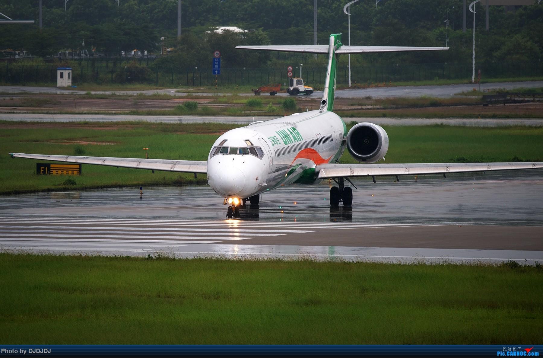 [原创]【BLDDQ】大雨,17920 MD MD-90-30 B-17920 中国广州白云国际机场