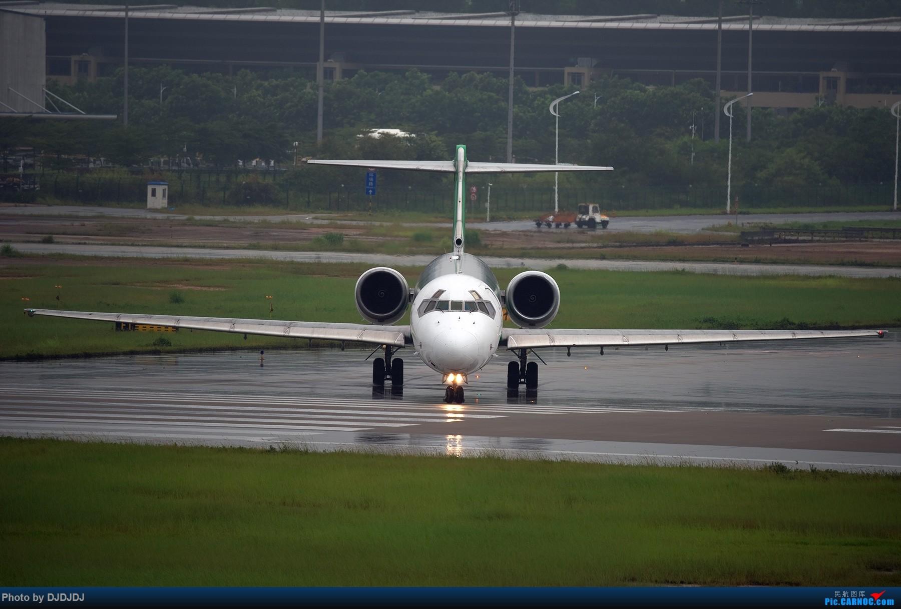 Re:[原创]【BLDDQ】大雨,17920 MD MD-90-30 B-17920 中国广州白云国际机场