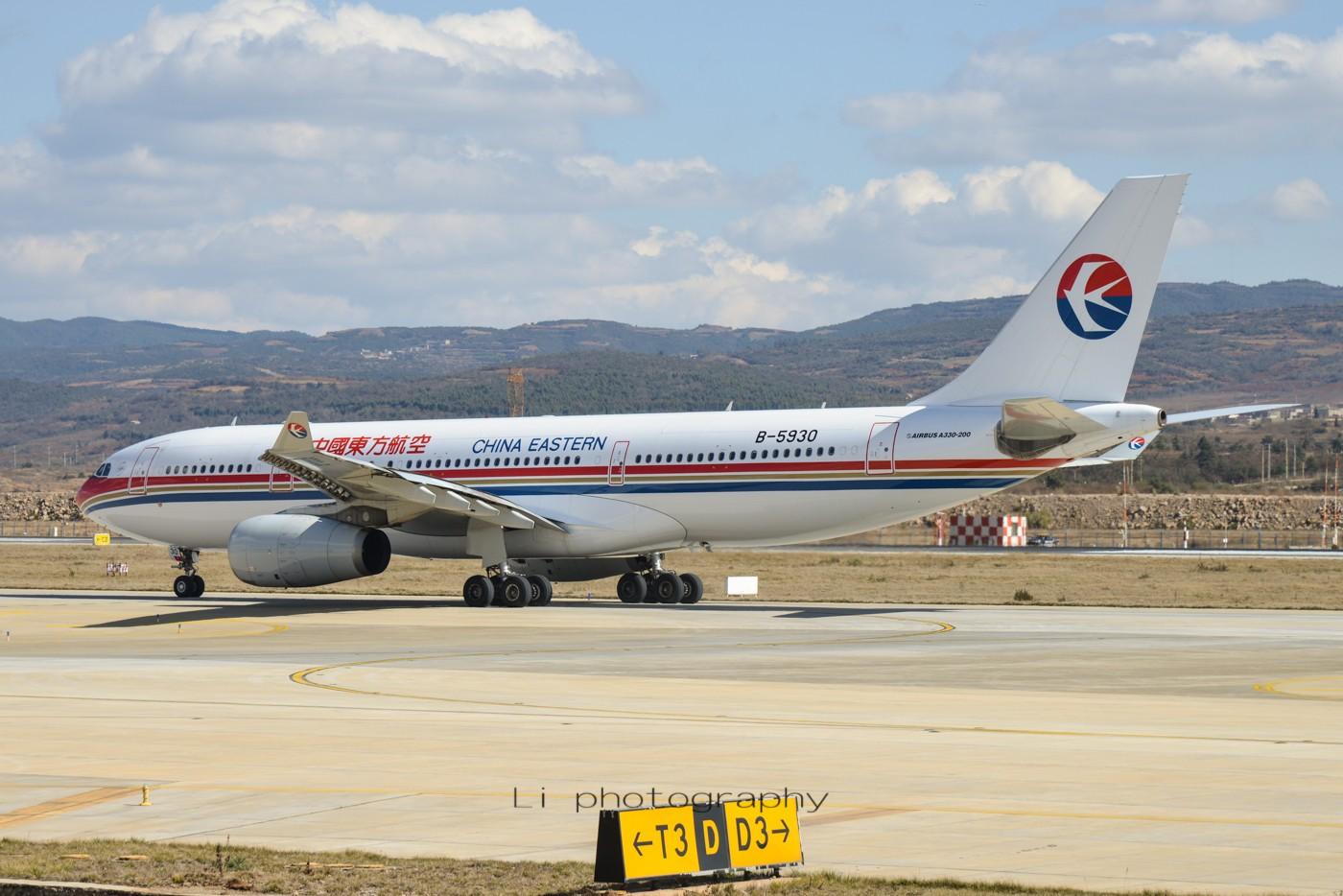 Re:[原创]【CKG打机队】发几张在昆明转机时拍的,天气让人醉啊 AIRBUS A330-200 B-5930 中国昆明长水国际机场机场