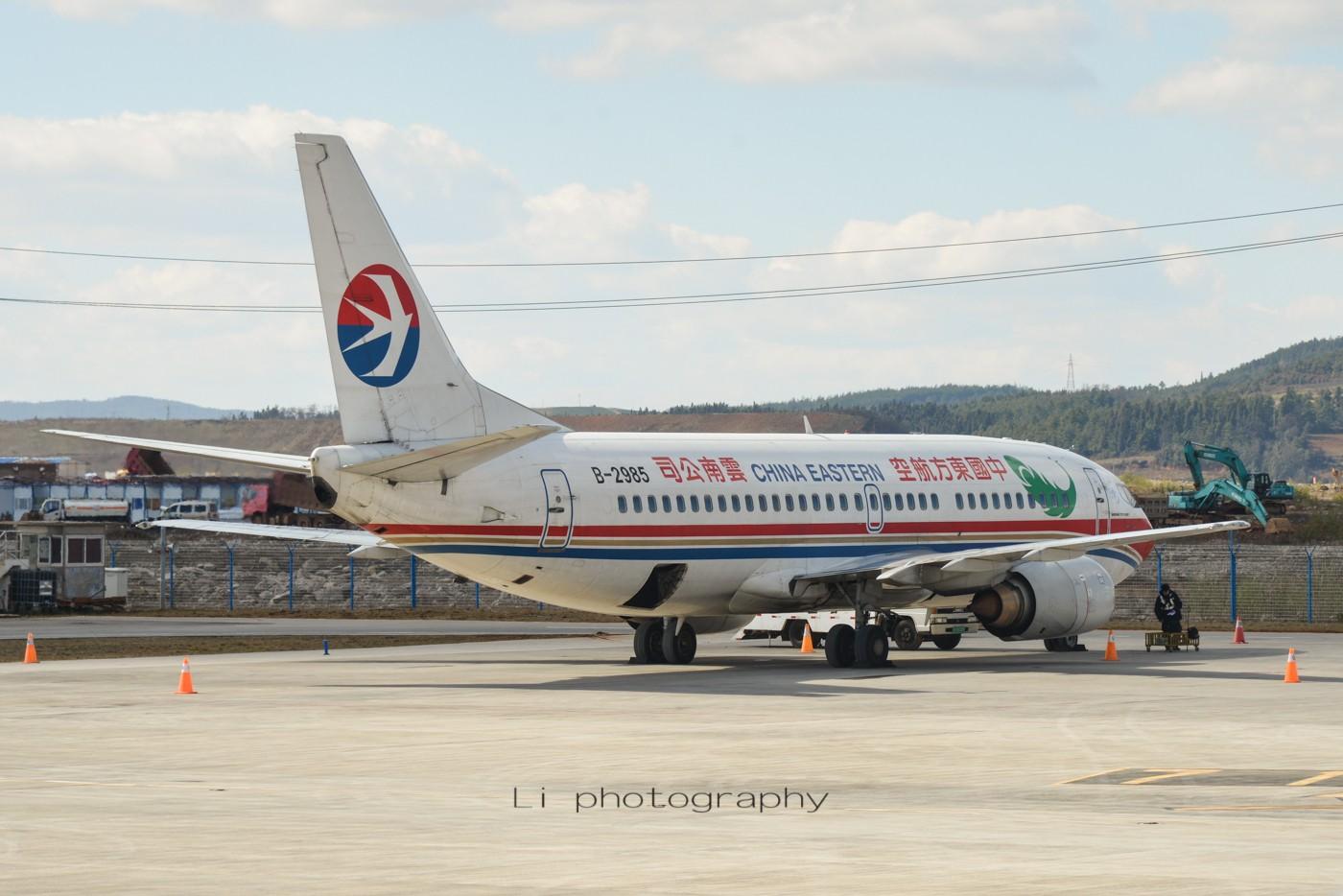 Re:[原创]【CKG打机队】发几张在昆明转机时拍的,天气让人醉啊 BOEING 737-300 B-2985 中国昆明长水国际机场机场