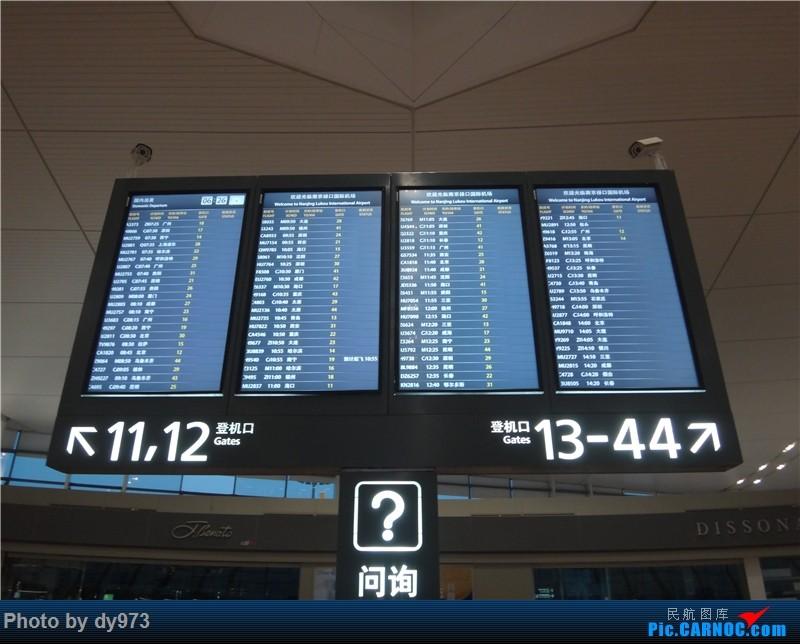 Re:[原创][NKG馄饨摊]【dy游记6】远征!远征!35分钟超短航程体验!MU2881 NKG-PVG    中国南京禄口国际机场