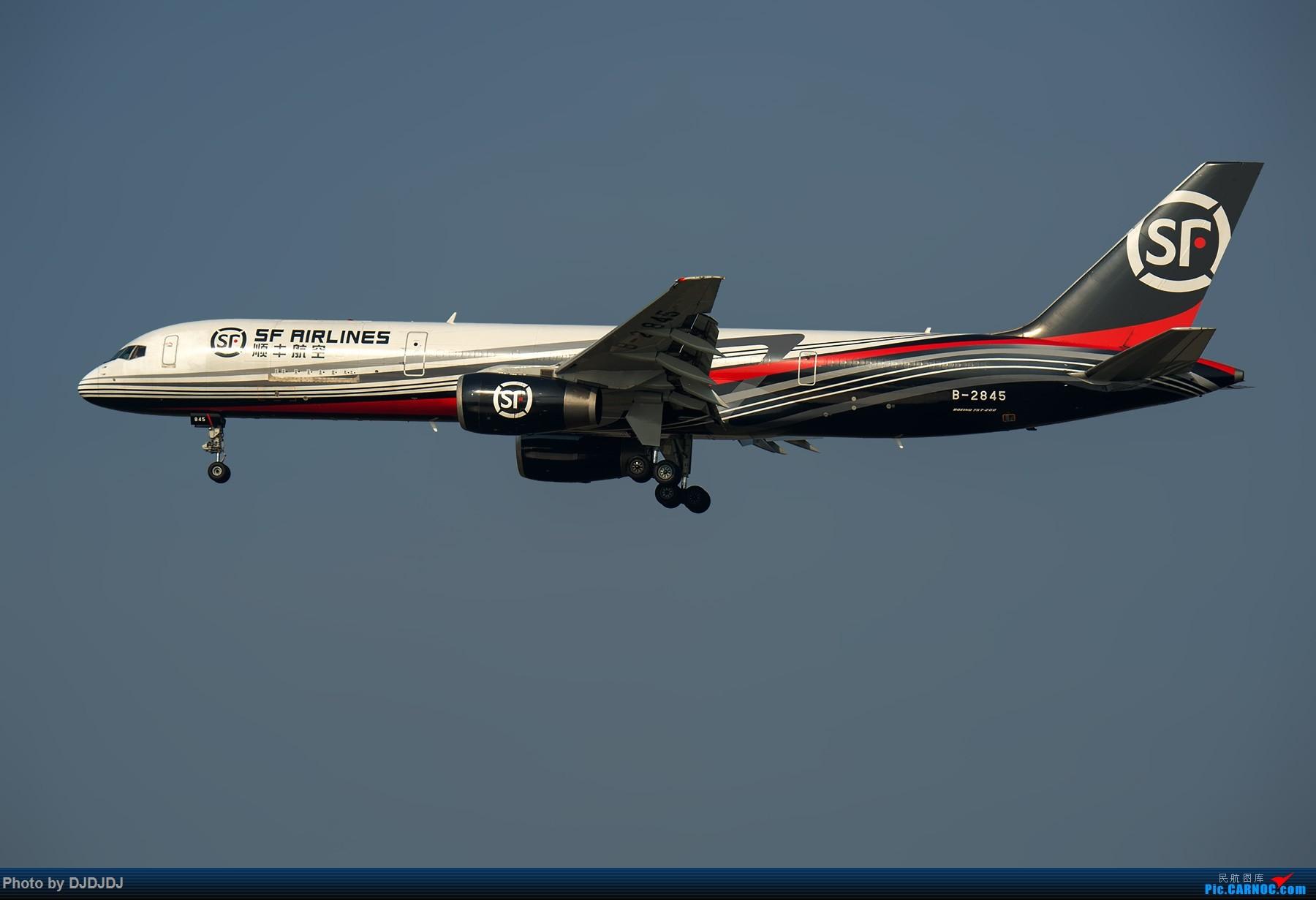 [原创]【BLDDQ】2845 BOEING 757-200 B-2845 中国上海浦东国际机场