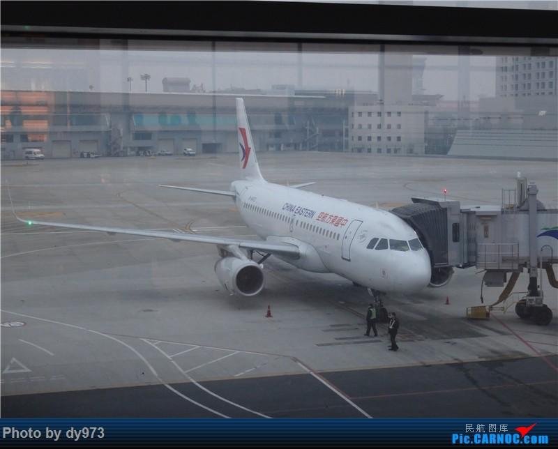 Re:[原创][NKG馄饨摊]【dy游记6】远征!远征!35分钟超短航程体验!MU2881 NKG-PVG AIRBUS A319-100 B-6472 中国南京禄口国际机场